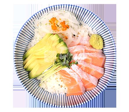 연어아보카도덮밥
