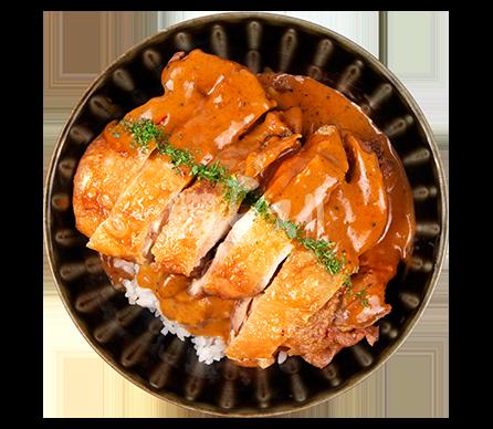 데미크림치킨덮밥